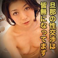 塚原 純子 {期間限定再公開 4/6 まで お早めに!}: 塚原 純子 : 【エッチな0930】