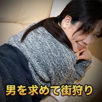 志都美 加代:志都美 加代【エッチな0930】