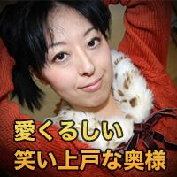 田辺 景子 {期間限定再公開 8/10 まで お早めに!}: 田辺 景子 : 【エッチな0930】