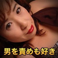 横山 史子 {期間限定再公開 8/29 まで お早めに!}: 横山 史子 : 【エッチな0930】