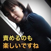 渡辺 亜由美 {期間限定再公開 9/5 まで お早めに!}: 渡辺 亜由美 : 【エッチな0930】