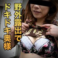 小嶋 仁美 {期間限定再公開 9/17 まで お早めに!}: 小嶋 仁美 : 【エッチな0930】