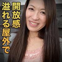 青井 和枝:青井 和枝【エッチな0930】