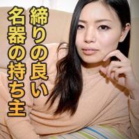 小野 幸子
