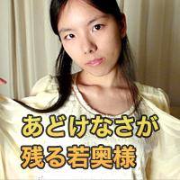 小倉 菜津