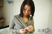 佐川 絵里...thumbnai8