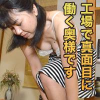 鹿田 絵美子