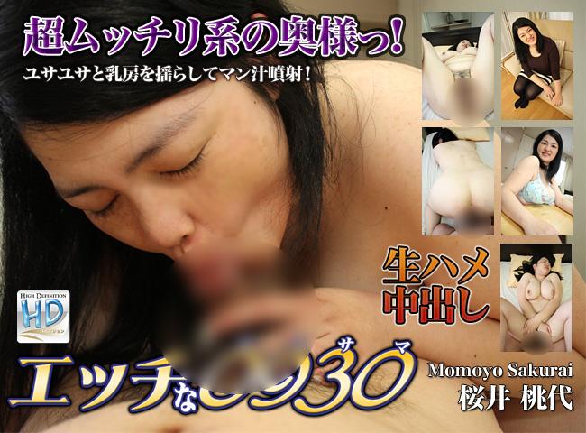 熟女の垂れ乳 31才パイパン貧乳ガリガリ痩せている綺麗で可愛い人妻!野外露出をしたくて
