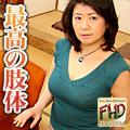 広山 慶子46才