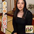 廣田 弓子