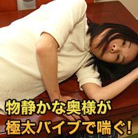 三塚 梨乃44才