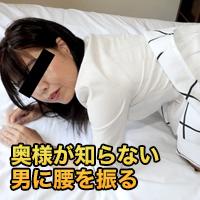 上嶋 嘉美45才