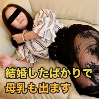 入栄 加奈美 : 入栄 加奈美 : 【エッチな0930】