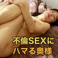 エッチな0930|三塚 梨乃|三塚 梨乃|熟女 人妻
