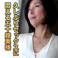 塚井 順子 : 塚井 順子 : 【エッチな0930】