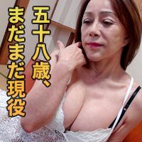 エッチな0930|堀場 弥生|堀場 弥生|熟女 人妻