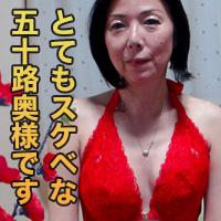 塚井 順子57才