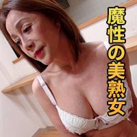 堀場 弥生55才