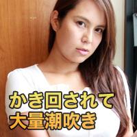斉藤 亜理紗 : 斉藤 亜理紗 : 【エッチな0930】