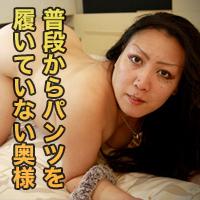 橋田 麗美36才