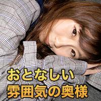 宮崎 沙耶乃 : 【エッチな0930】