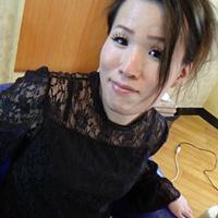 Rie Honza...