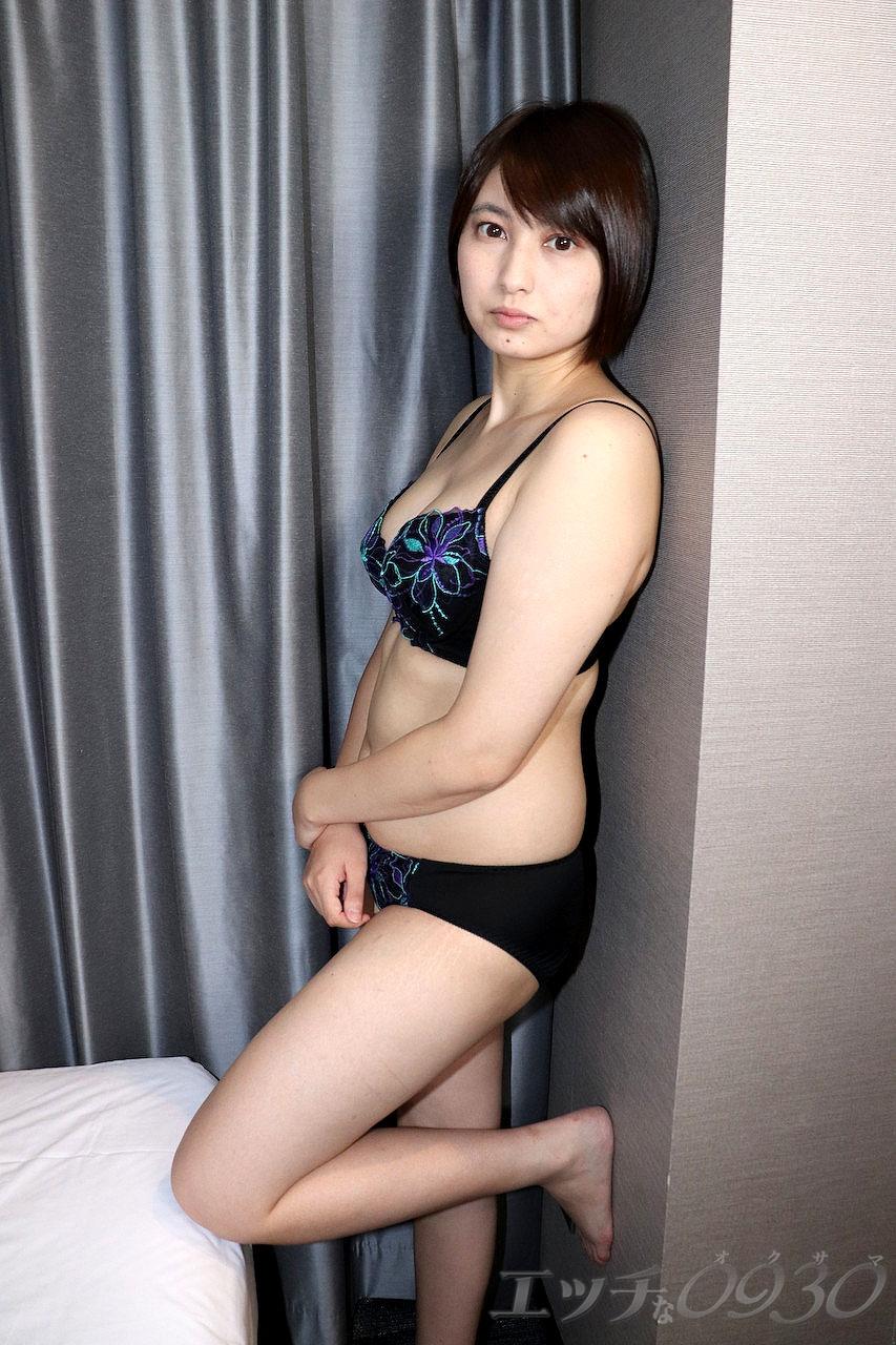 花田 由季奈