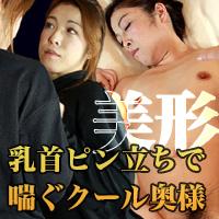 辻川 ひろ乃