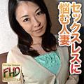 杉田 美智
