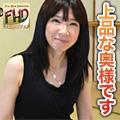 川本 弘恵51才