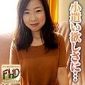広田 紗彩
